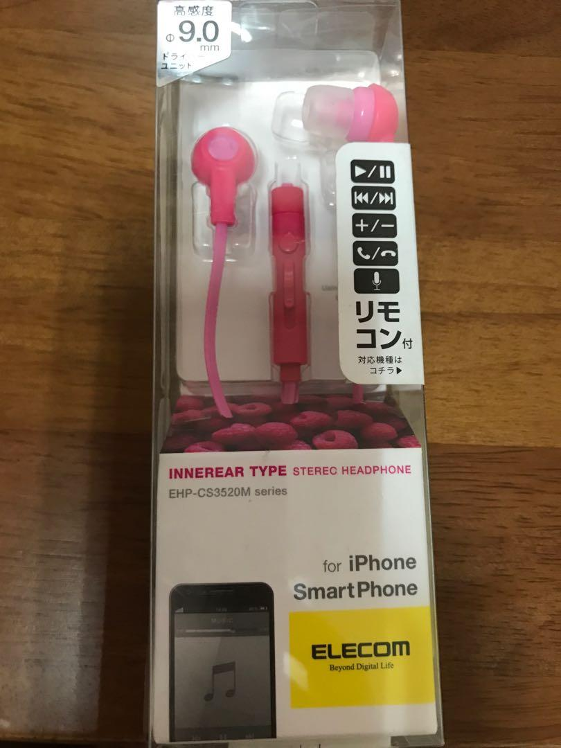 Elecom 莓果桃紅 水果耳機
