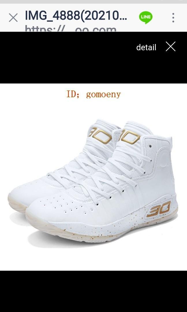 3d shoes for men
