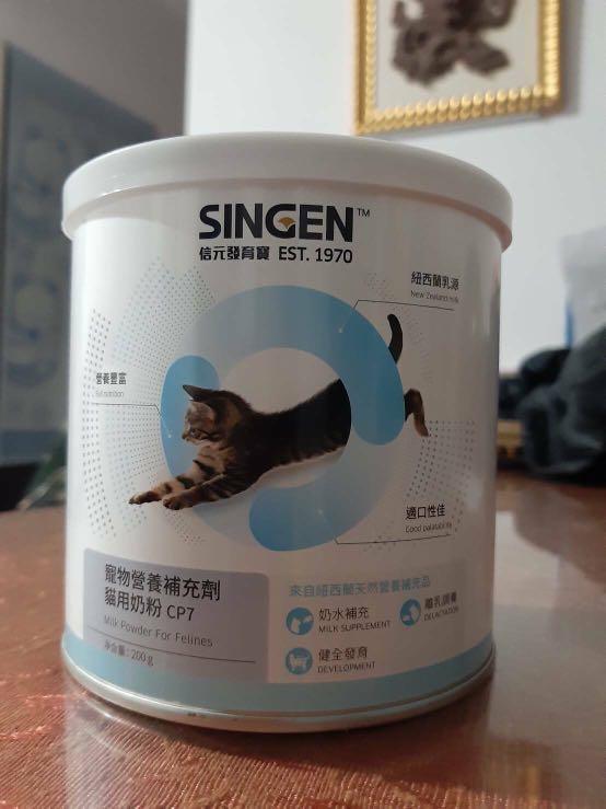 貓咪用奶粉