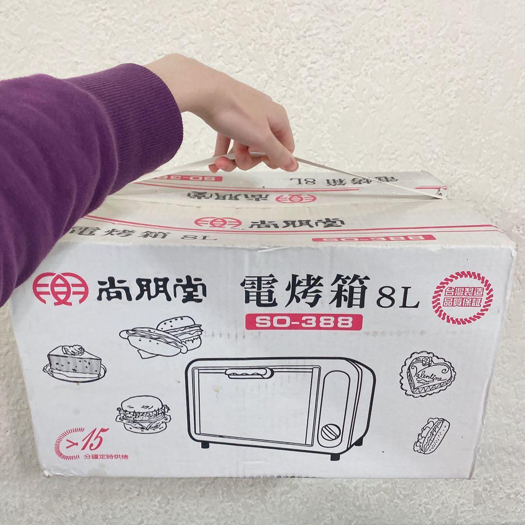 尚朋堂 電烤箱