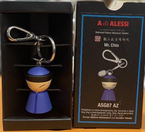 國立故宮博物院 x 義大利Alessi清先生鑰匙圈 包包吊飾 掛飾 清朝人 清宮文化