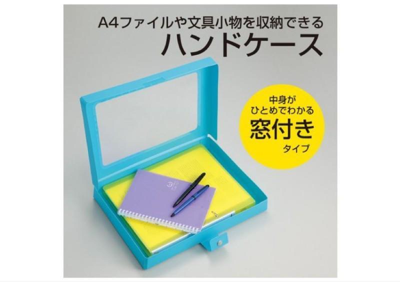 日本CUBE FIZZ萬用手拿文件盒