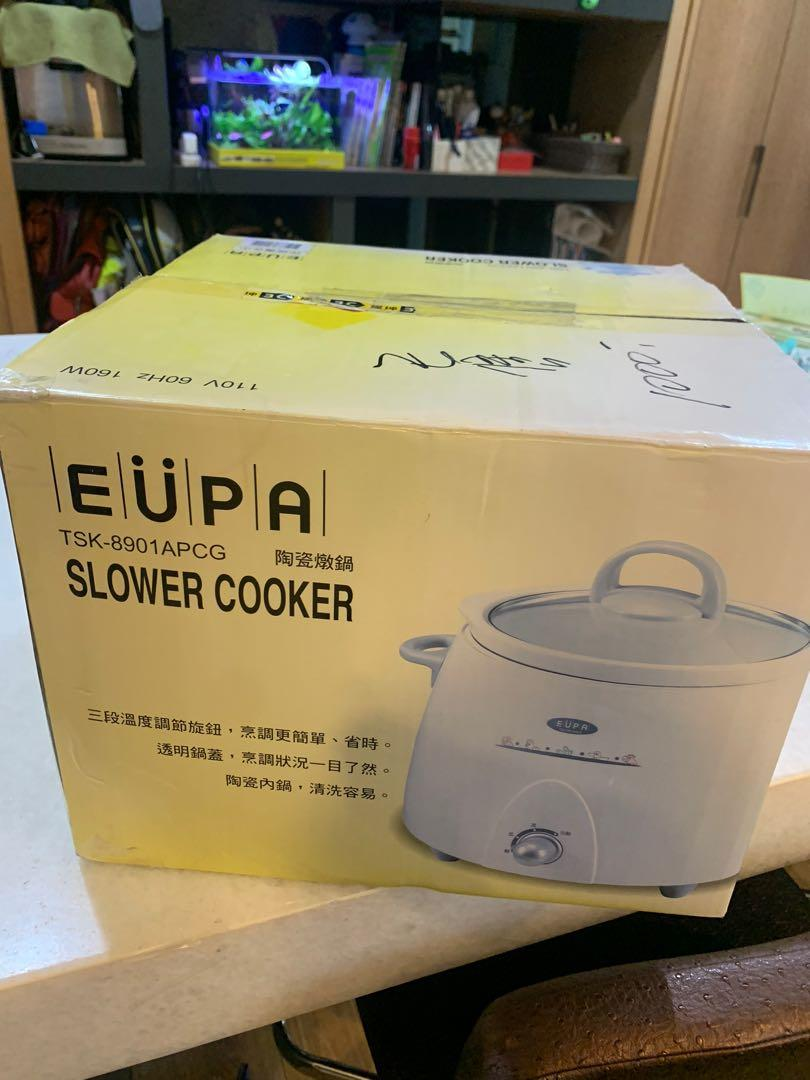 EUPA陶瓷燉鍋 slower cooker慢煮鍋