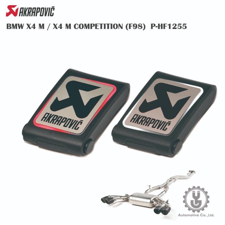 【YGAUTO】蠍子 BMW X4 M/X4 M COMPETITION (F98) P-HF1255 聲音套件 排氣 進氣 空運