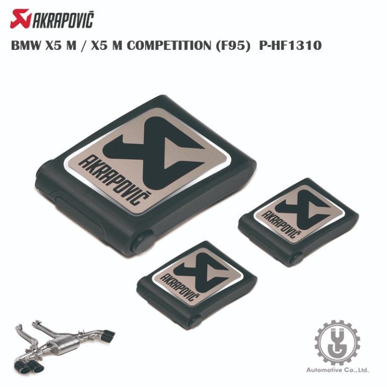 【YGAUTO】蠍子 BMW X5 M/X5 M COMPETITION (F95) P-HF1310 聲音套件 排氣 進氣 空運