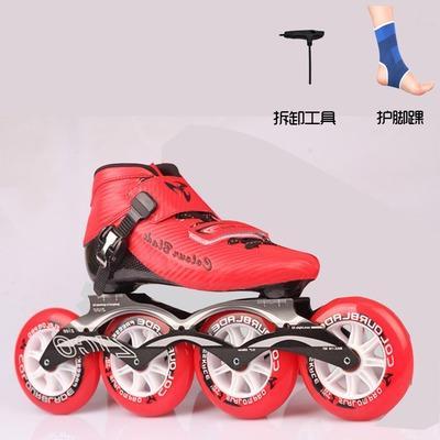 成人專業競速碳纖維直排輪鞋-紅色-40號(適合39號穿)