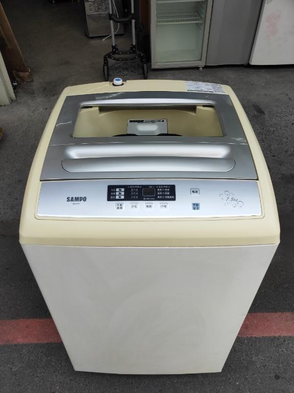 聲寶7.5公斤洗衣機