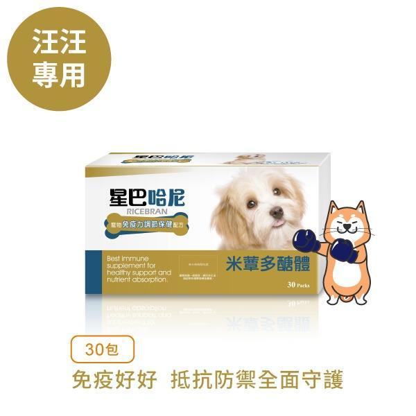 星巴哈尼-犬用米蕈多醣體(免疫力與體質調節)