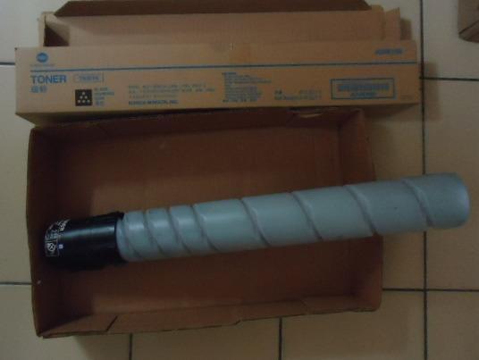 二手 空匣 美能達 TONER TN512K 黑色碳粉 墨粉 空盒
