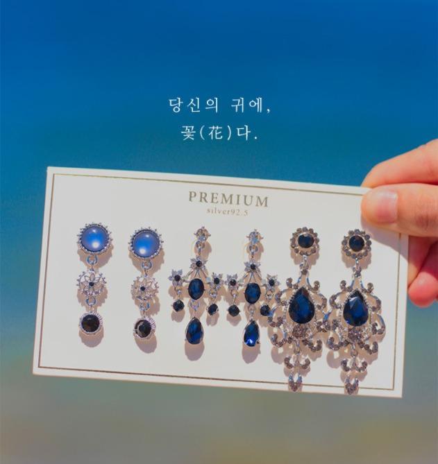 [Silver 92.5 Needle] Twinkle Classic Blue Earring Set
