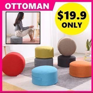 Stool ottoman round Seat Cushion Tatami floor Stool Ottoman