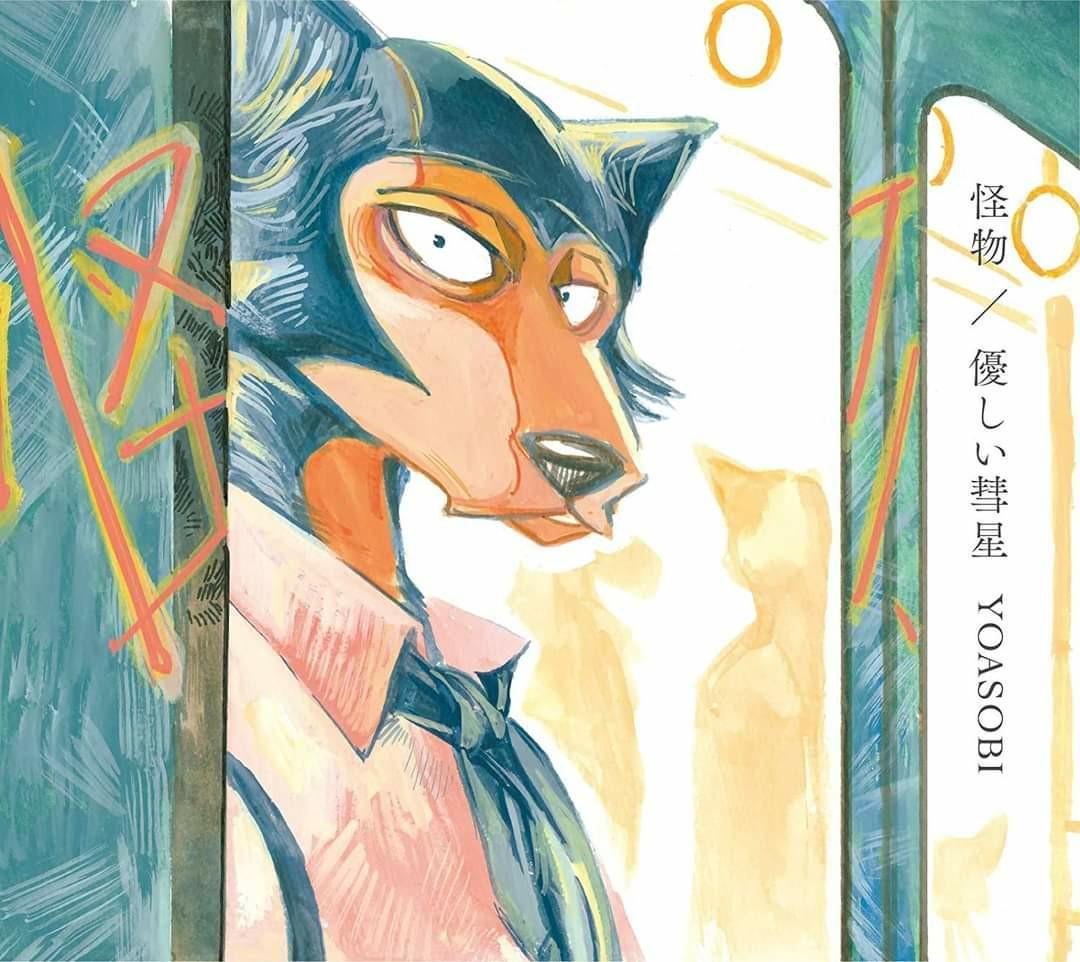 """YOASOBI """"怪物 / 優しい彗星"""" CD+DVD"""