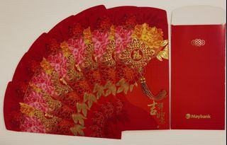 2021 Maybank 8pcs Red Packet FOC 1pc/ 2pcs Overseas Red Packet 红包