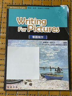 英文看圖寫作-翰林出版