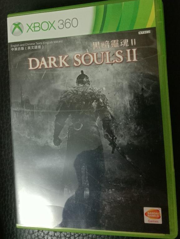 中文版 黑暗靈魂2 XBOX 360 Dark Souls 2