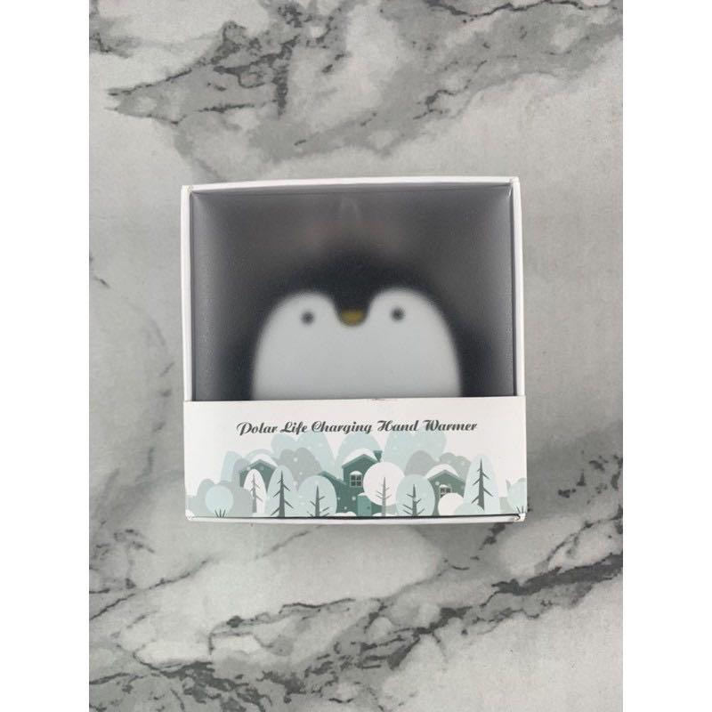 【貳扌殿】暖手袋/暖暖包/暖手寶/交換禮物-企鵝 極地物種充電暖手寶  4000mAh