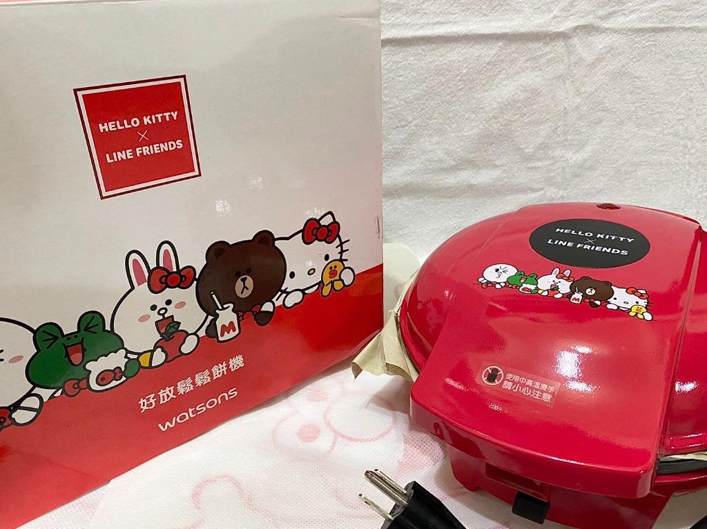 【免運】全新現貨 屈臣氏 KITTY x LINE FRIENDS 好放鬆鬆餅機 甜點 鬆餅 蛋糕 紅色
