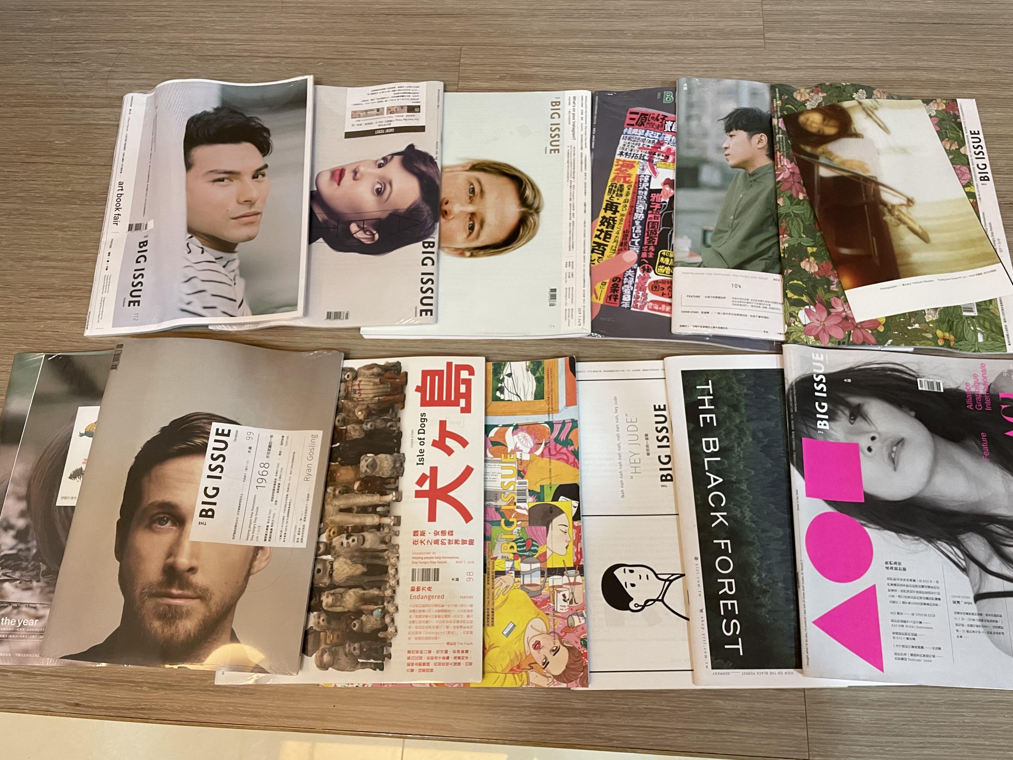 大誌雜誌 Big Issue