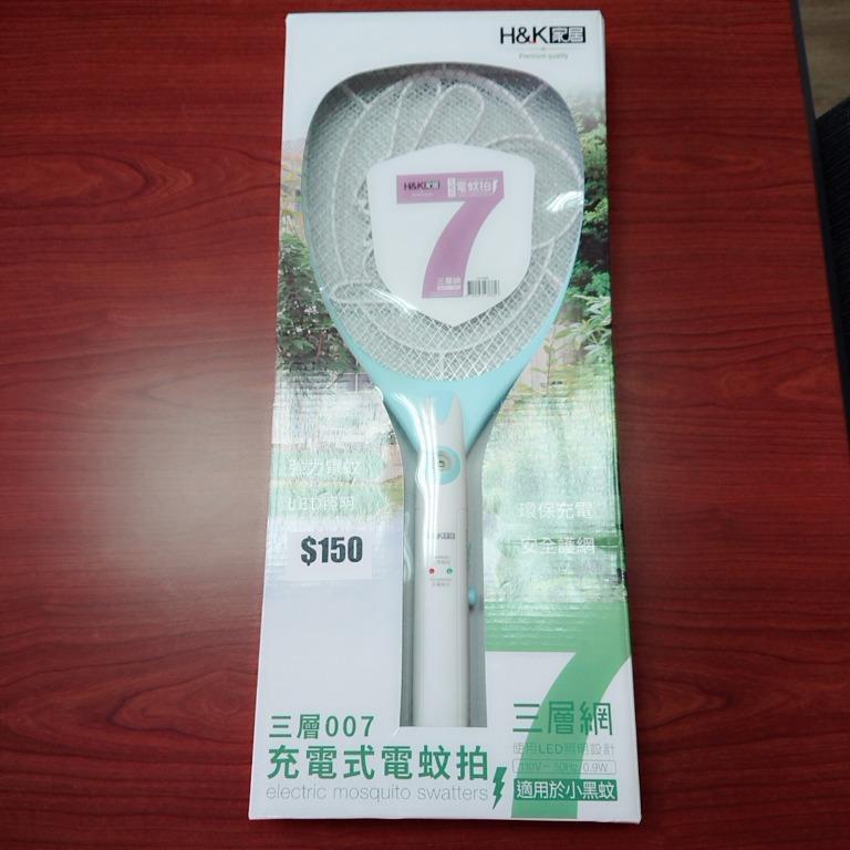近全新   CX-5268  N&K電蚊拍  充電式 未使用   【日式二手店 大和堂】