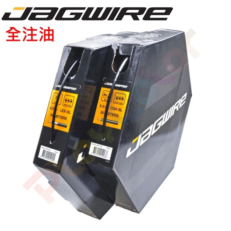 JAGWIRE【全注油】外管 (100cm)L3  變速外管 4mm 煞車外管 5mm LEX-SL CGX-SL【BHL】