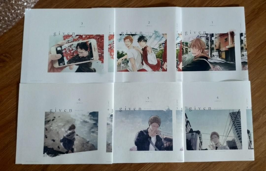 [LIMITED] Given book cover set