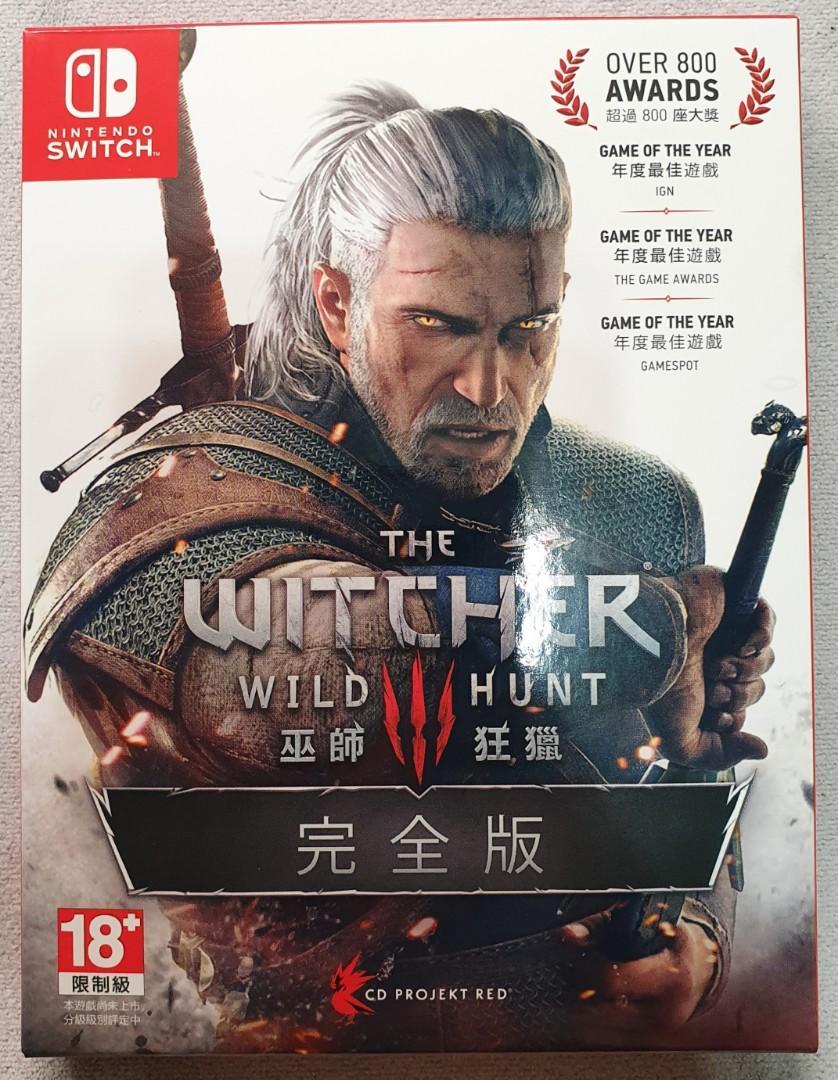 switch  巫師3 狂獵 完全版 中文 完整盒裝 二手 保存完整