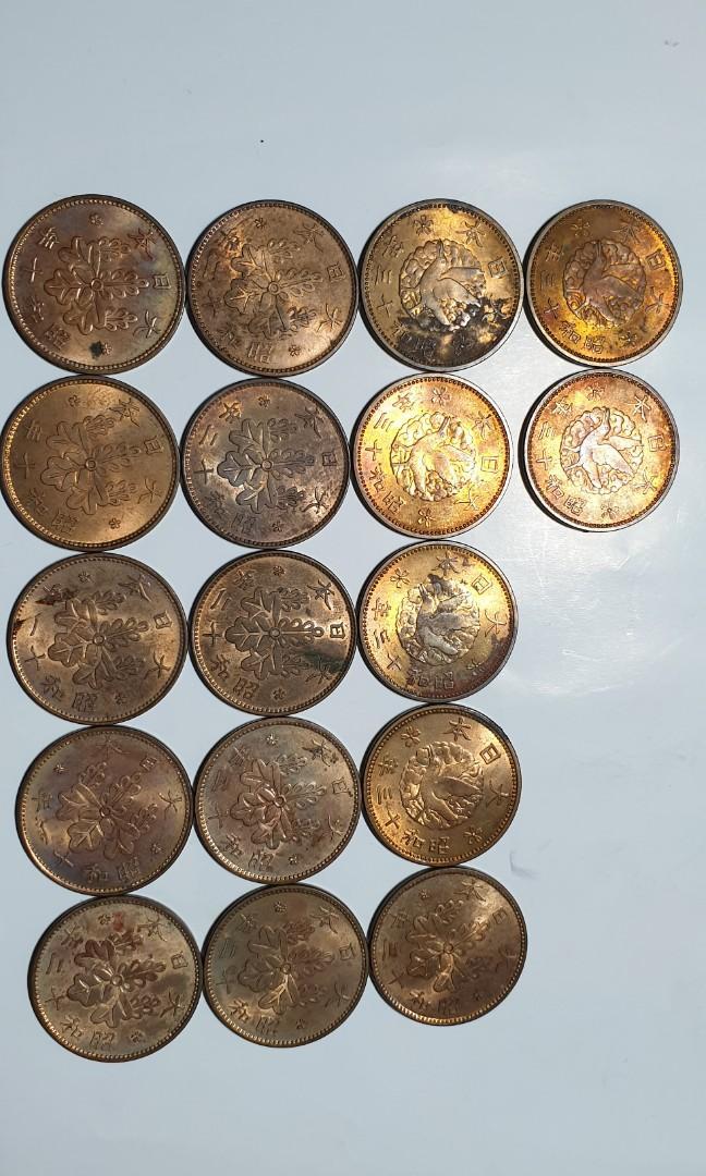 日本昭和 10年~13年一錢硬幣