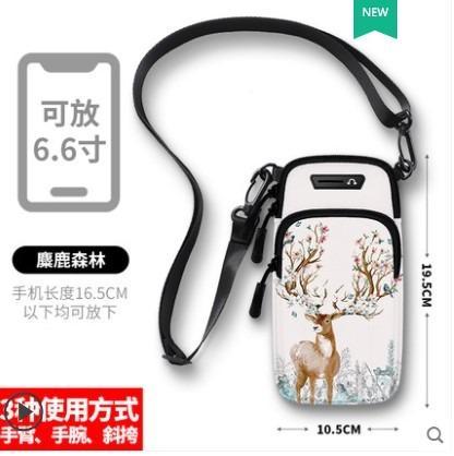 售全新運動登山跑步 手臂包 手脘套 臂袋 背包 可放手機 零錢 雜物 規格如圖片所示 台灣現貨