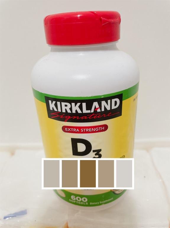 美國好市多代購❤️ 🔥現貨免運 原裝進口  Kirkland 科克蘭 600顆 Vitamin 維他命 D3膠囊600粒