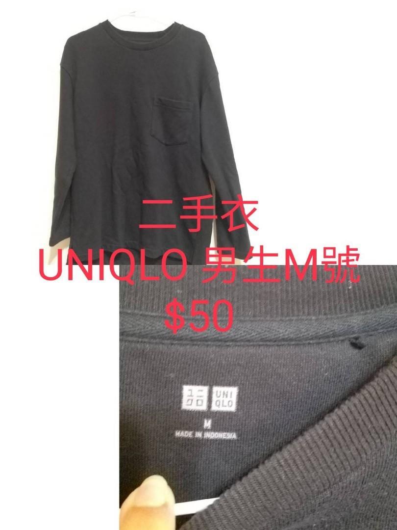 二手衣 男裝 UNIQLO黑色長袖 M號