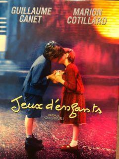 兩小無猜/敢愛就來 DVD+CD 稀有法國愛情喜劇電影