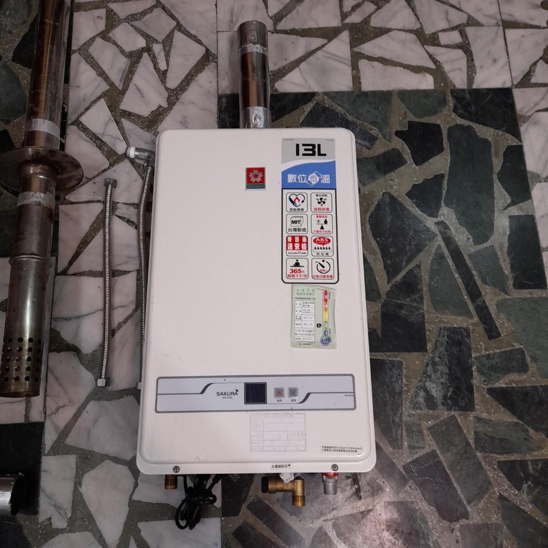 🌟新北市石門區自取 😘議價的趕快~櫻花牌熱水器 SAKURA  SH-1335 13L 價可議😃 搬家優惠售出 , 價可議