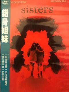 錯身姊妹  Sister 販售版 二手DVD