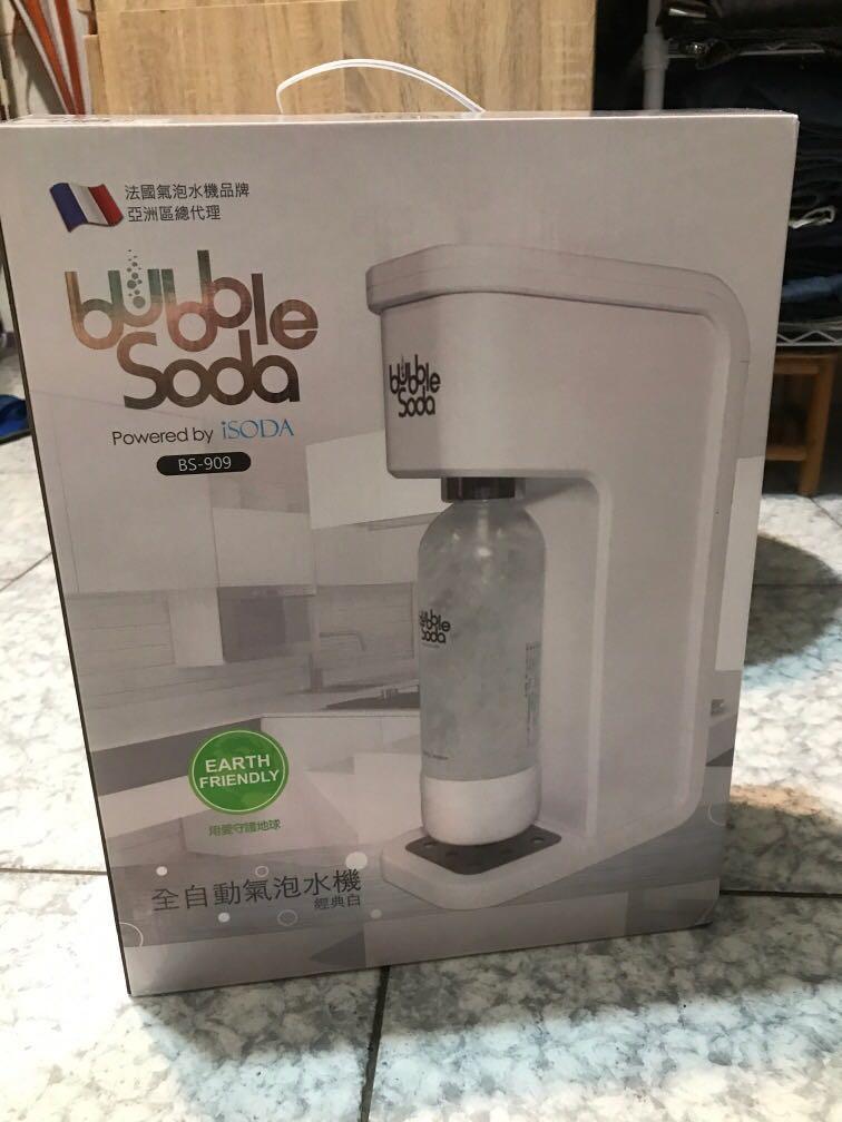 bubblesoda bs909 i soda 法國品牌 全自動氣泡水機 經典白 全新 #water #2021地球日