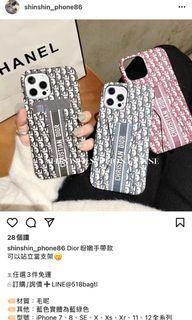 Dior手機殼 i11 中間色
