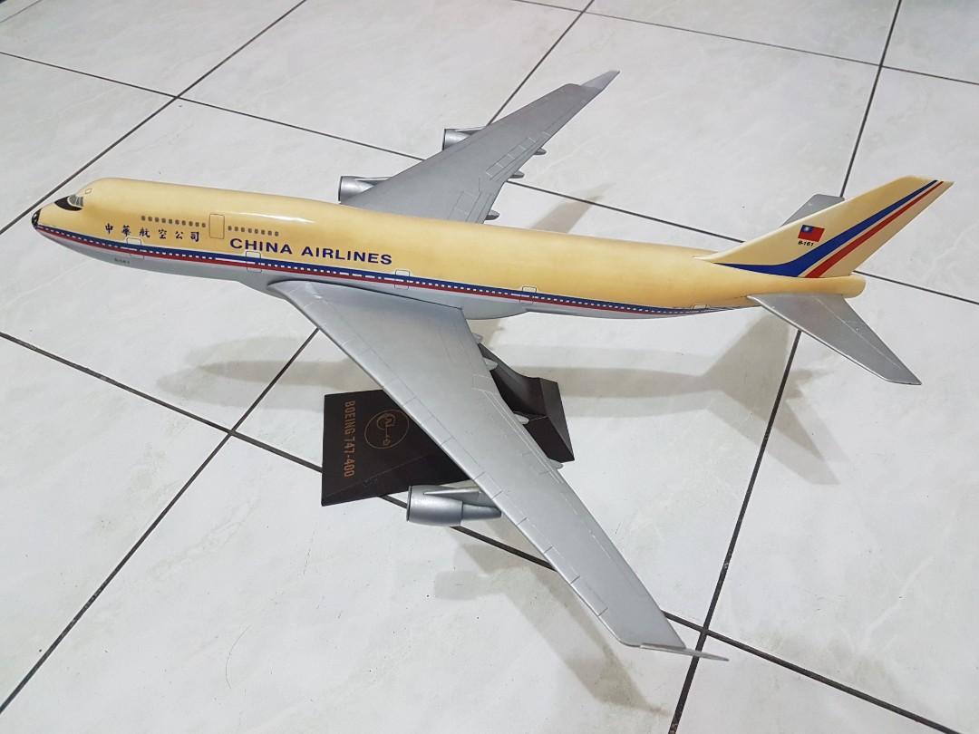 早期中華航空747-400