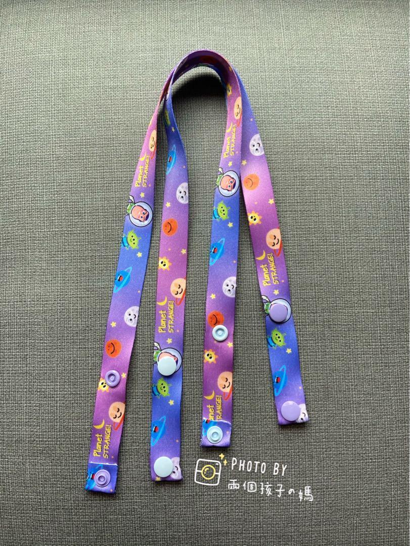 現貨📣📣📣兒童口罩掛繩