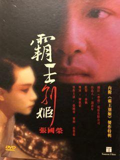 霸王別姬 港版3碟DVD