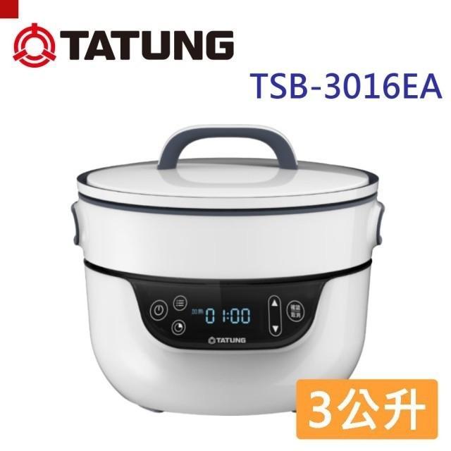 很新 TATUNG大同 3L複合健康料理無水鍋/萬用鍋 型號:TSB-3016EA   幾乎沒有用到