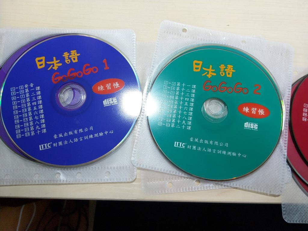 單售 日本語 GOGOGO 全CD 12片
