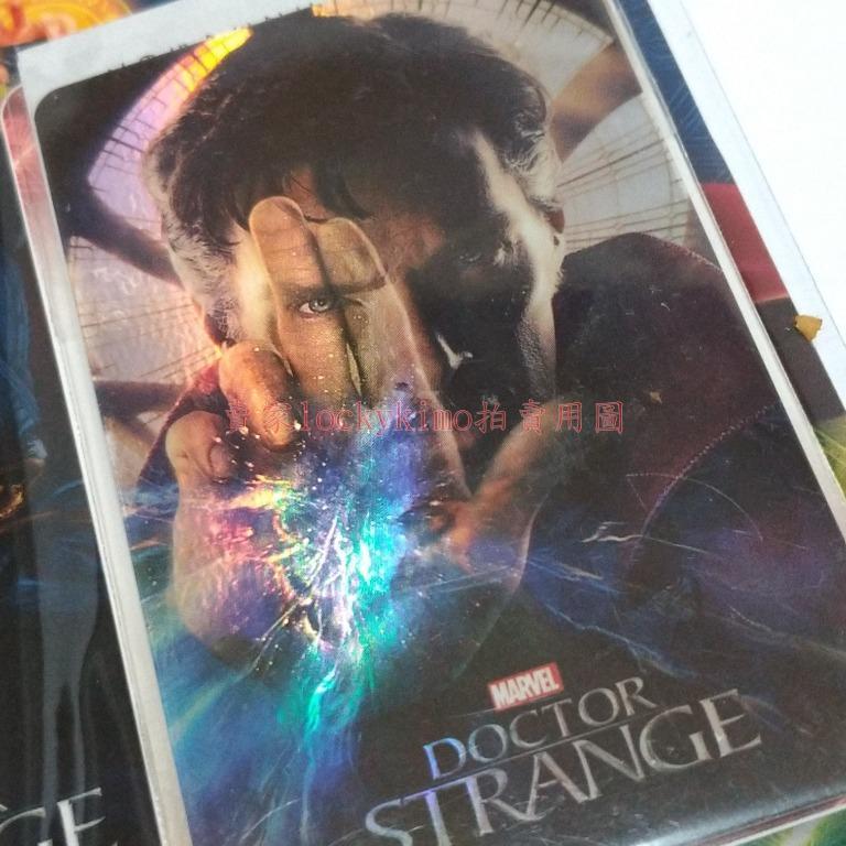 【奇異博士 一卡通 iPASS】Doctor Strange 閃亮 珍藏卡 閃卡 史傳奇醫生 卡片 復仇者聯盟 收藏卡