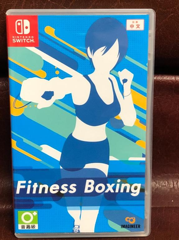 健身拳擊 Fitness Boxing 拳擊有氧 switch 遊戲 二手