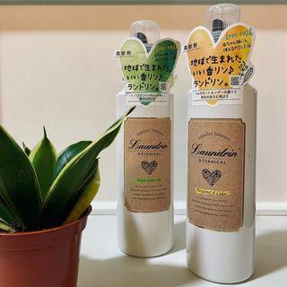 日本 Laundrin' 朗德林柔軟精(綠茶香氛/佛手柑&雪松香氛)