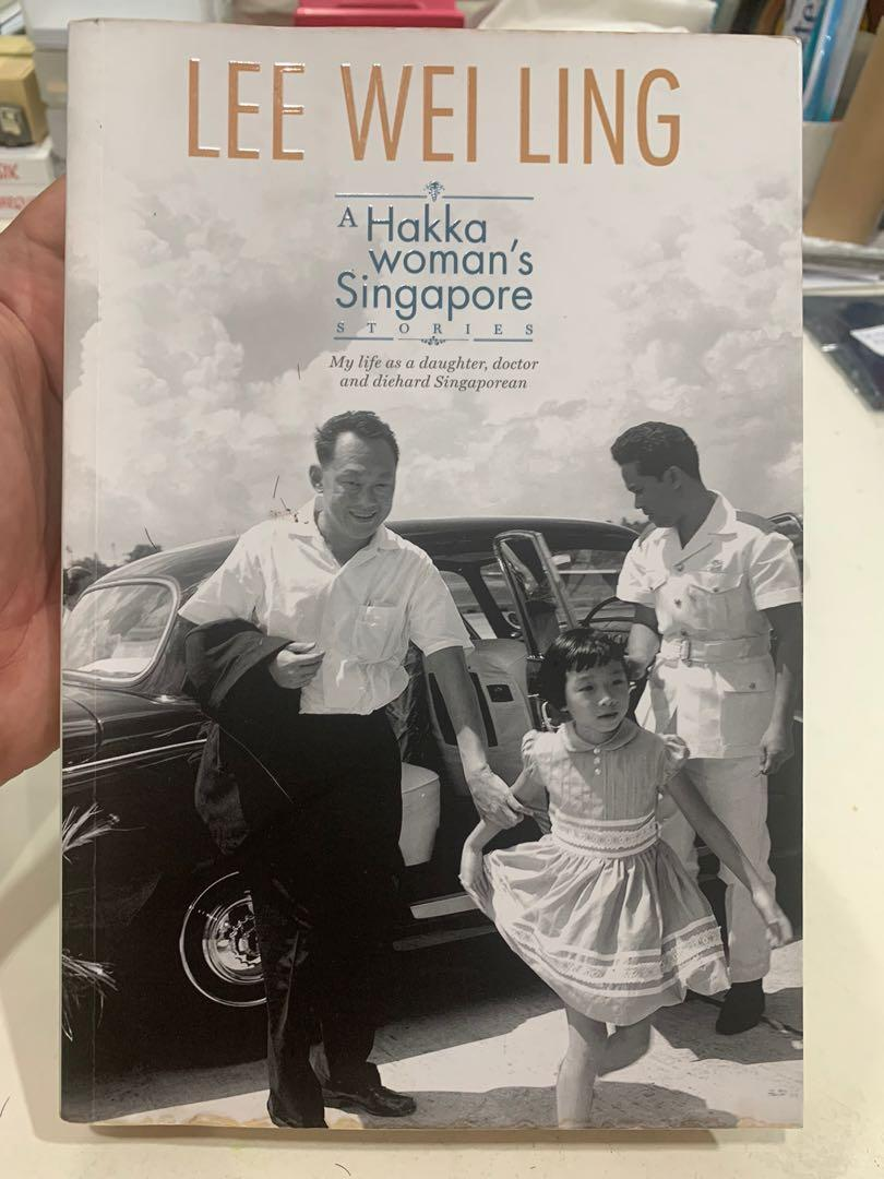 A Hakka Woman's Singapore Stories by Lee Wei Ling