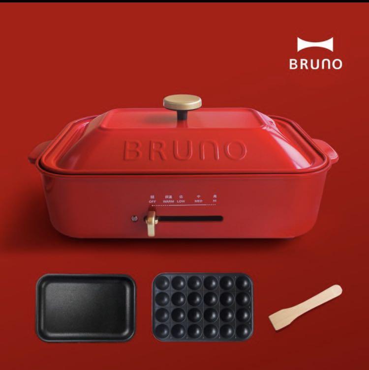 BRUNO多功能電烤盤-紅色