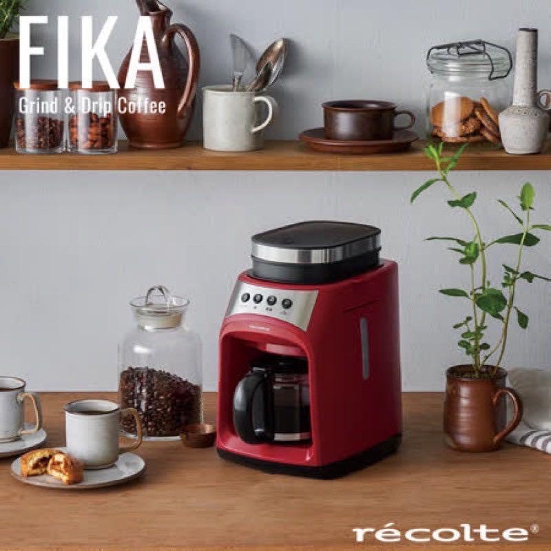 recolte日本麗克特 FIKA自動研磨悶蒸咖啡機 經典紅(全新)-只有一台,最低價