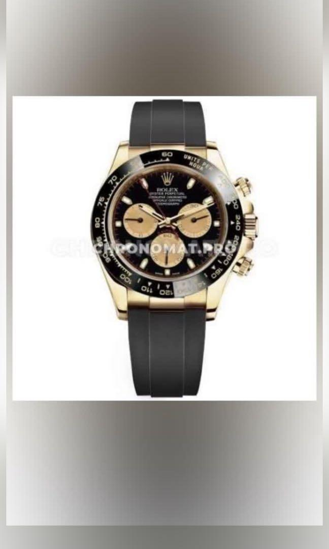 WTB Rolex Daytona 116518LN Yellow Gold