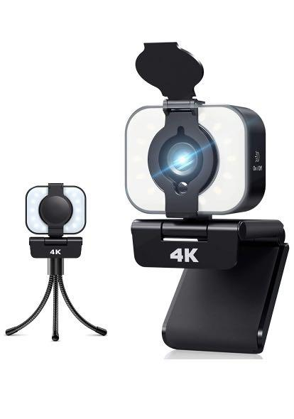 Brand new 4K Webcam Streaming Web Camera with Adjustable Fill Light Webcam with Tripod Stand