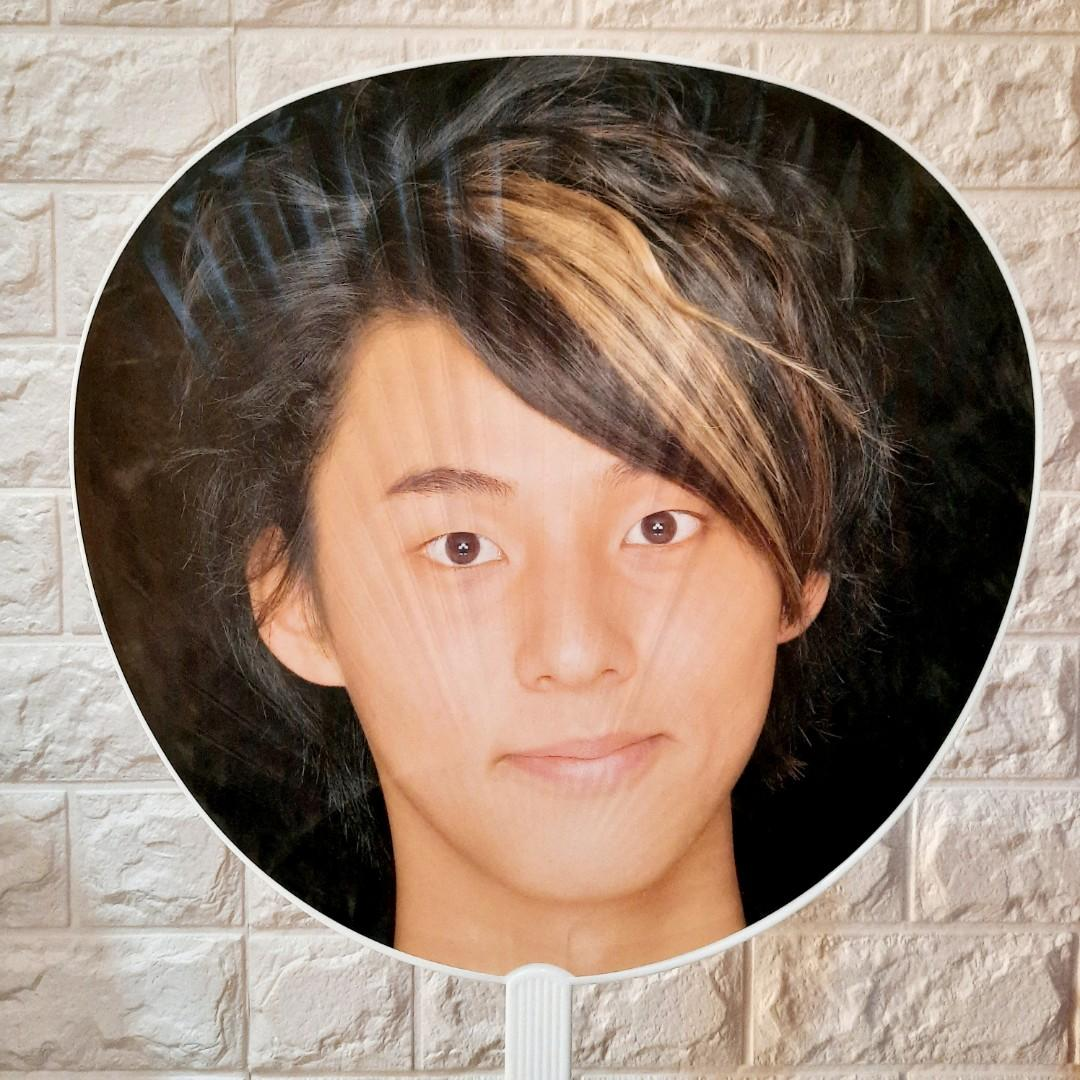 Fujigaya Taisuke Kis-My-Ft2 Concert Tour 2007 Uchiwa / Jumbo Fan