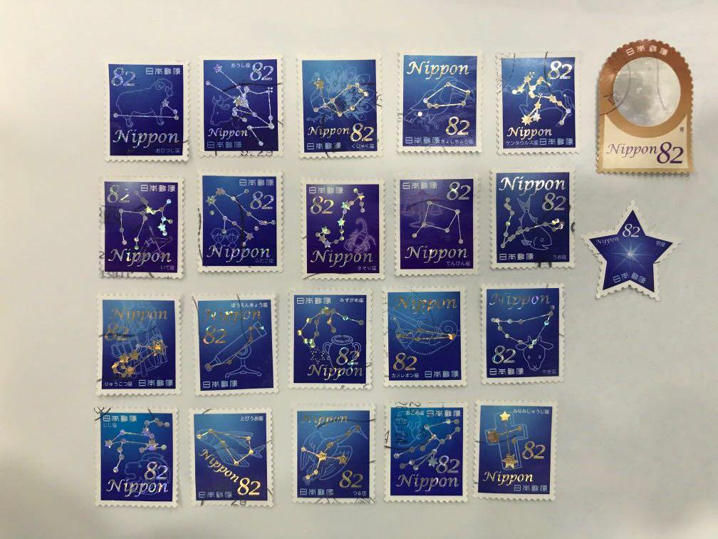 Japanese Constellation Stamps (Set of 22) with Free Stamps